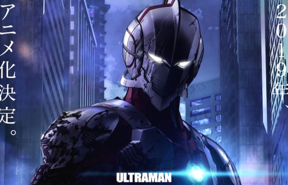 ultraman 2019 la serie animé adaptación de netflix